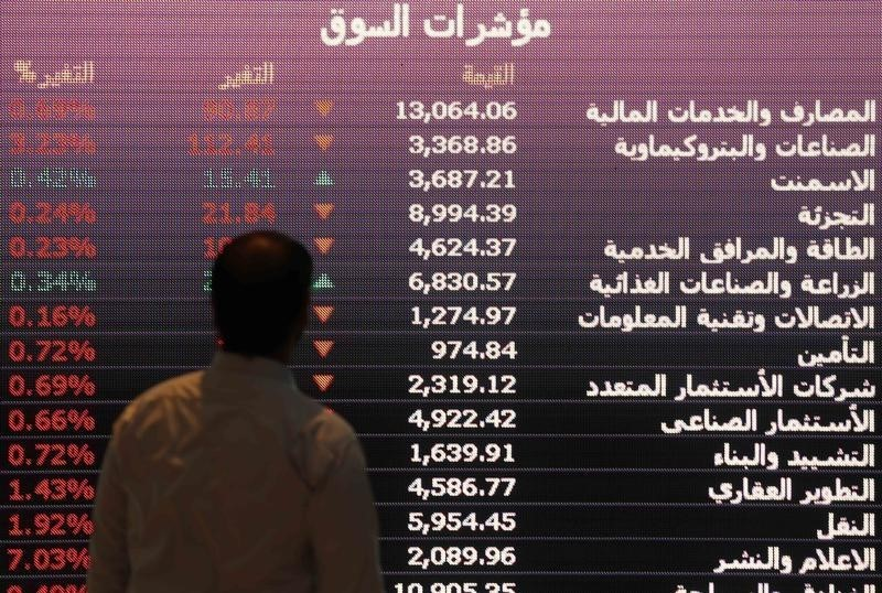 © Reuters. Saudi Arabia stocks higher at close of trade; Tadawul All Share up 1.12%