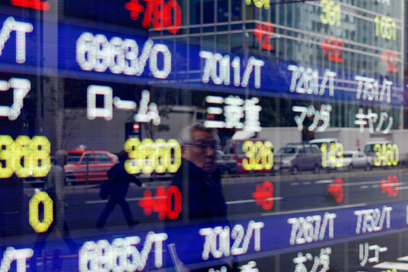 Asian markets weaker