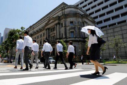 Bank of Japan must communicate clearly, avoid stimulus-exit talk: June meeting summary