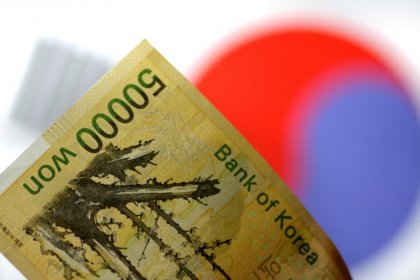 South Korea economy to see mild improvement this year: central bank